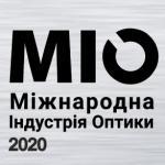 Акрополис на MИO 2020  Украина фото